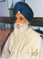 Picture for publisher Mani Singh Giani (Singh Sahib)