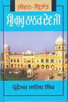 Picture of Jiwan Birtant Sri Guru Nanak Dev Ji