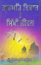 Picture of Gurmat Vichar Te Sikhi Jiwan