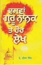 Picture of Dasvan Guru Nanak Te Hore Lekh