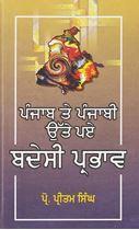 Picture of Punjab Ate Punjabi Utte Paye Badesi Parbhav
