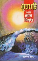 Picture of Gurmat Te Karam Sidhant