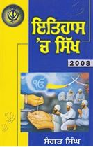 Picture of Itihas `Ch Sikh