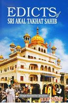 Picture of Edicts of Sri Akal Takhat Sahib