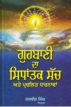 Picture of Gurbani Da Sidhantak Sach Ate Parchalat Dharnawan