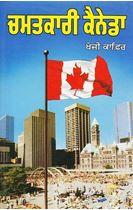 Picture of Chamatkari Canada