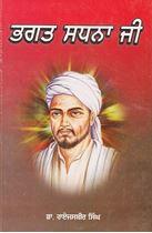 Picture of Bhagat Sadhna Ji