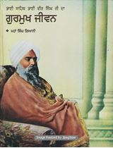 Picture of Gurmukh Jiwan