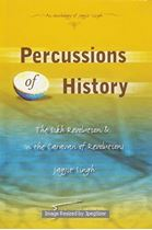 Picture of Percussions of History