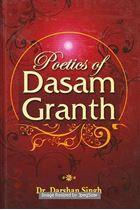 Picture of Poetics of Dasam Granth