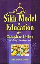Picture of Sikh Model of Education For Complete Living