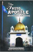 Picture of The Third Sikh Apostle (Life & Contribution of Guru Amar Das)