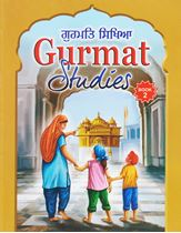 Picture of Gurmat Studies (Book 2)
