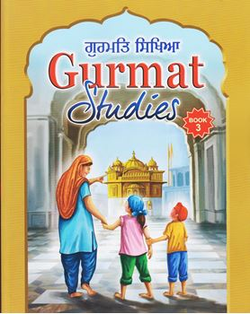 Picture of Gurmat Studies (Book 3)