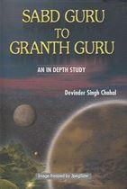 Picture of Sabd Guru To Granth Guru