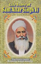 Picture of Life Story Of Sant Attar Singh Ji