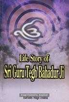Picture of Life Story of Sri Guru Tegh Bahadur Ji