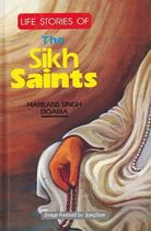 Picture of Life Stories of The Sikh Saints