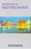 Picture of Dictionary Of Sikh Philosophy