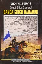 Picture of Sikh History – 2: Great Sikh General Banda Singh Bahadur