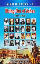 Picture of Sikh History – 4: Rising Out Of Ashes (1860-1925)