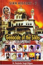 Picture of Sikh History – 7: Genocide of the Sikhs (1978-1984)