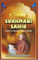 Picture of Sukhmani Sahib