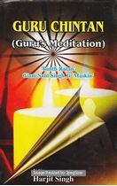 Picture of Guru Chintan (Guru's Meditation)