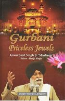 Picture of Gurbani Priceless Jewels