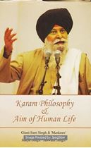 Picture of Karam Philosophy & Aim of Human life