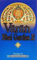 Picture of Varan Bhai Gurdas Ji (2 Vols.)
