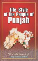Picture of Life Style of The People Of Punjab  (During 1849 To 1925 AD)
