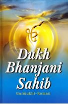 Picture of Dukh Bhanjani Sahib (Gurmukhi Roman, Size 110mm x 165mm)