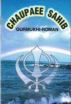 Picture of Chaupaee Sahib(Gurmukhi Roman, Size 110mm x 165mm)