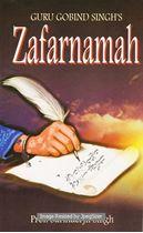 Picture of Guru Gobind Singh's Zafarnamah