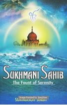 Picture of Sukhmani Sahib: The Fount of Serenity
