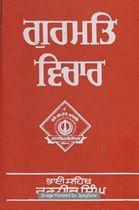 Picture of Gurmat Vichar
