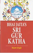 Picture of Bhai Jaita's Sri Gur Katha