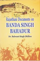 Picture of Rajasthani Documents on Banda Singh Bahadur
