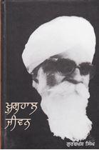 Picture of Khushhaal Jiwan