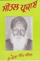 Picture of Seetal Parkash