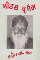 Picture of Seetal Prasang