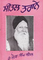 Picture of Seetal Tarane