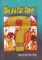 Picture of Sikh Raj Kivein Gya?