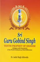 Picture of Sri Guru Gobind Singh: Tenth Prophet of Sikhism