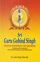 Picture of Sri Guru Gobind Singh: Tenth Prophet of Sikhism