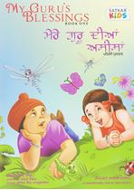 Picture of My Guru's Blessings (Book One)