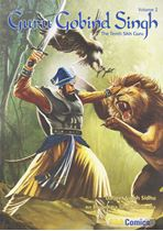 Picture of Guru Gobind Singh (The Tenth Sikh Guru) (Vol. 2)