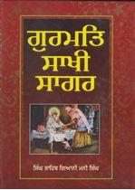Picture of Gurmat Sakhi Sagar