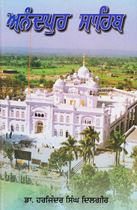 Picture of Anandpur Sahib